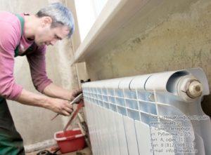 монтаж радиатора в системе отопления
